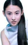 Site sur Cecilia Cheung, modèle, chanteuse et actrice chinoise (Hong-Kong)